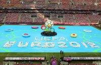 У Варшаві стартувало Євро-2012