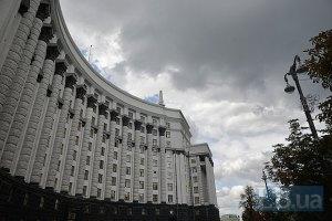 Кабмин поручил до октября обсудить изменения в Конституцию по децентрализации власти