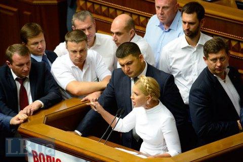 """""""Батькивщина"""" решила голосовать против децентрализации"""