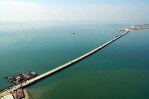 Российская экспертиза уменьшила стоимость Керченского моста на 680 млн рублей