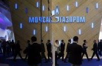 """""""Газпром"""" попытается экспортировать газ через Турцию"""