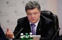 Порошенко отменил санкции против ТВі