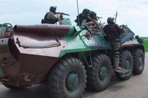 Власти решили заблокировать Славянск в рамках АТО