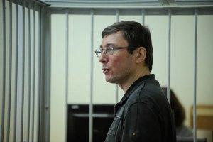 У Азарова нашли деньги на компенсацию Луценко