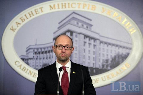 Яценюк назвал единство Президента, парламента и Кабмина условием поддержки Украины МВФ