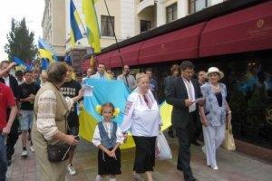 Донецкую правозащитницу оштрафовали за празднование Дня Независимости