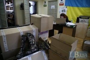 Командующий Сухопутными войсками Пушняков извинился перед волонтерами