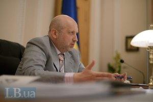 Турчинов: Украина через 5 лет будет готова ко вступлению в ЕС