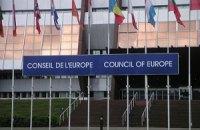 Совет Европы намерен отправить мониторинговую миссию в Крым