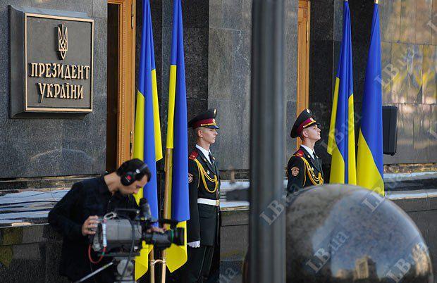 В украинском парламенте оказалось сразу три кандидата в президенты