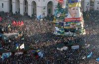 В Украине создана комиссия по похоронам протеста