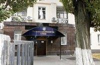 """Фигурант """"газового дела"""" Олег Рябошапка арестован по новому подозрению"""
