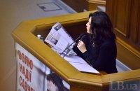 Сюмар: правительство должно дать политическую оценку торможению конфискации активов Януковича