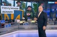 Информационный терроризм. Украинское измерение