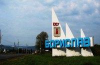 Борислав просят объявить зоной экологического бедствия