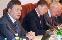 """Янукович """"чикнет"""" коррупцию """"каленым железом"""""""