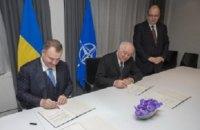 Украина и НАТО подписали дорожную карту оборонно-технического сотрудничества
