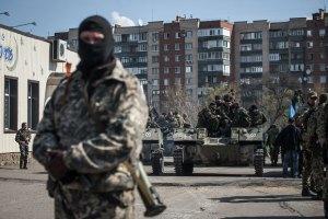 В Славянске закрыли все школы и детсады