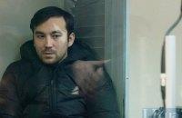 Ерофеев заявил о применении к нему пыток