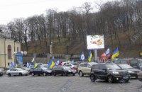 Активисты Автомайдана не призывали блокировать правительственный квартал