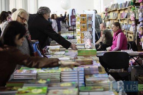 Книжковий бізнес закликав доопрацювати законопроект про контроль над імпортом книг в Україні