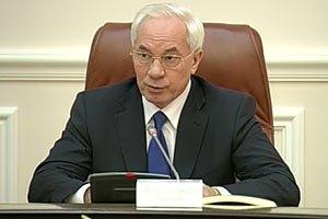 Азаров проведет первое в этом году заседание правительства