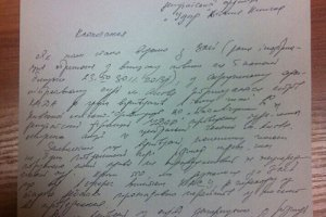 Судьи, рассматривающие иск КГГА о запрете митинга 1 декабря, спрятались от депутатов (ОБНОВЛЕНО)
