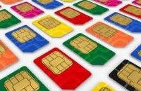 НКРСИ утвердила порядок переноса мобильных номеров