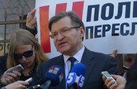Парламентские выборы без Тимошенко будут недействительными, - Немыря