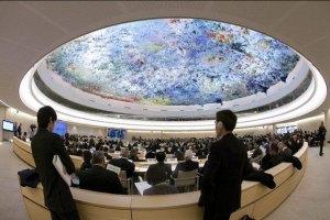 Украина требует немедленно реформировать ООН