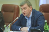 Петренко назвав реформу Конституції останнім шансом очищення судової системи