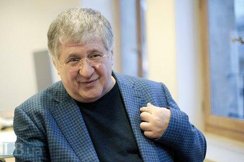 СМИ узнали об участии группы Коломойского в новой коалиции