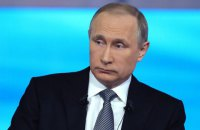 Путин не поедет на открытие Олимпиады в Рио