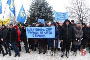 В Кременчуге сталевары выйшли на акцию протеста из-за сокращений