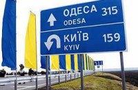 Чиновники продали кусок одесской трассы