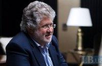 Заявление главы ЦИК о давлении - реакция на расследование его деятельности, - Коломойский