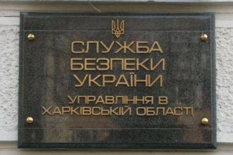 Правозащитники проинформировали обосвобождении 13 человек из«секретной» тюрьмы СБУ