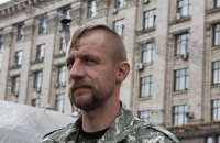 """Помощник козака Гаврилюка идет в мэры в """"самом отсталом пригороде Киева"""""""