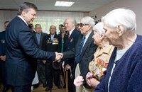 Янукович повысит пенсии ветеранам на 20-25%