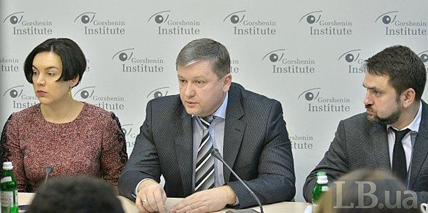 Соня Кошкіна, Сергій Михальчук та Андрій Рязанцев