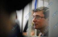 Луценко: у Ющенко есть уникальный дар