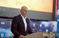 Ярославский стал вторым претендентом на покупку ОПЗ
