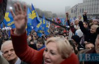 Первому всеукраинскому форуму Евромайданов в Харькове не дают помещений