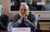 Григоришин получил гражданство Украины