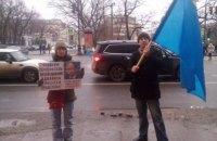 В Санкт-Петербурге прошел пикет против действий ФСБ в оккупированном Крыму
