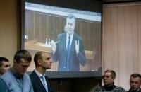 Онлайн-трансляция допроса Януковича
