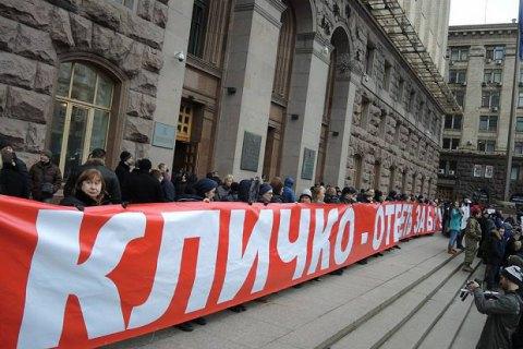 У КГГА проходит митинг против незаконных застроек