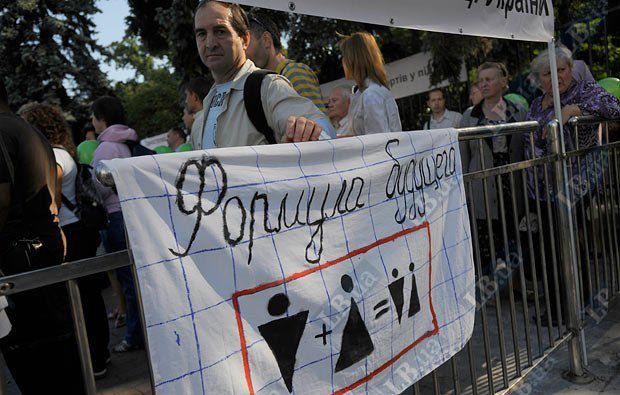 Публічні слухання з питань гендерної політики у Волинській облраді засвідчили, що можновладці досі перебувають у владі стереотипів, які не дозволяють по-сучасному розв'язати проблеми в цій сфері