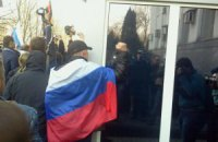 В Донецке отбили попытку штурма СБУ