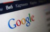 """Google хоче зареєструвати """"смішний"""" домен"""
